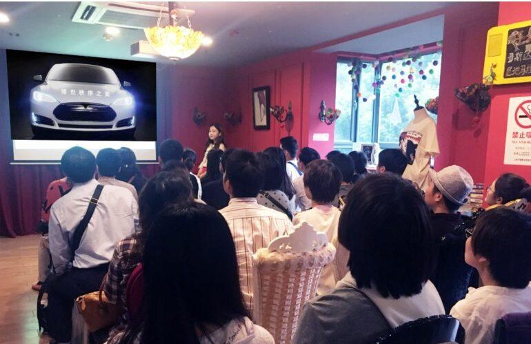 众言科技助力博世中国定位广告创意,提升品牌传播力
