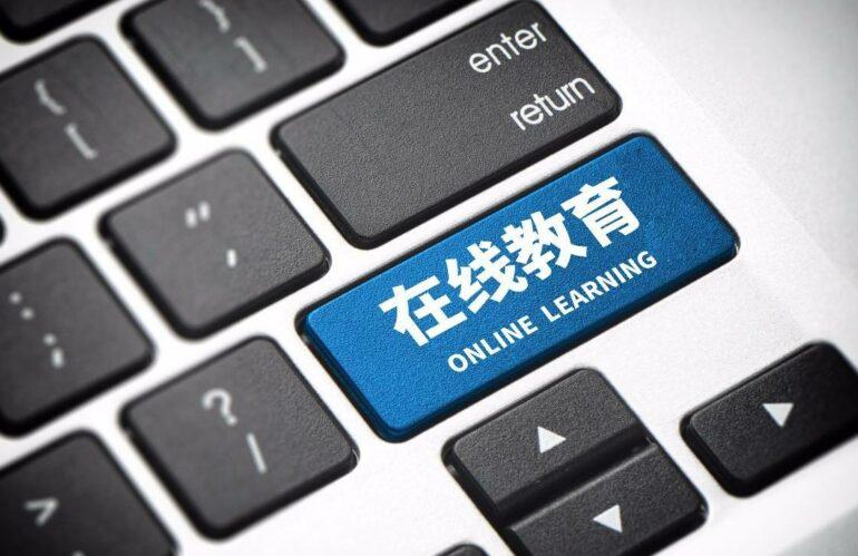 活动预告:众言科技周末沙龙 – 互联网教育专场,诚邀莅临!