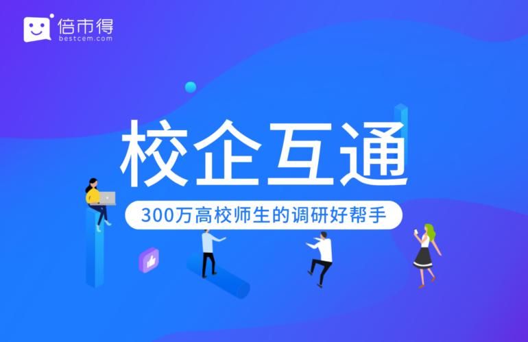 众言科技SVP郭晓波做客东南大学:选对池塘钓大鱼 | 校企互通