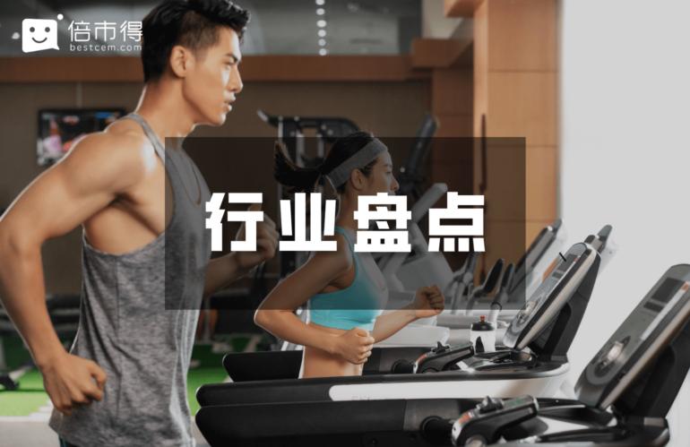 2020年运动健身趋势盘点:客群年轻化,大数据时代提升客户体验感