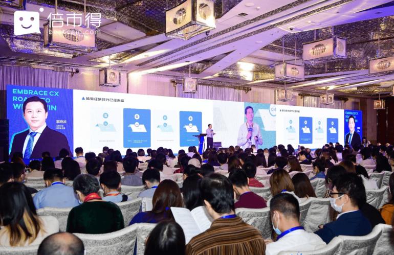 中国企业影响力实验室调查中心成立 | 郭晓波任中心主任