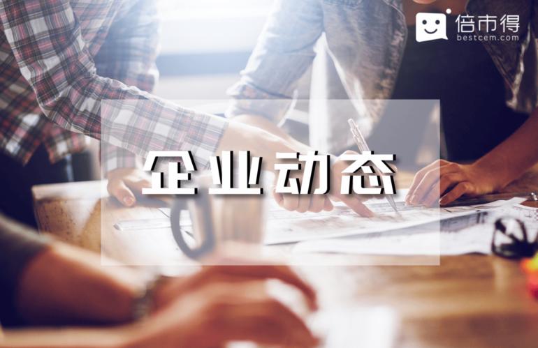 中国企业影响力实验室专家委员会挂牌成立丨众言研究副总裁王枫等受聘首批专家